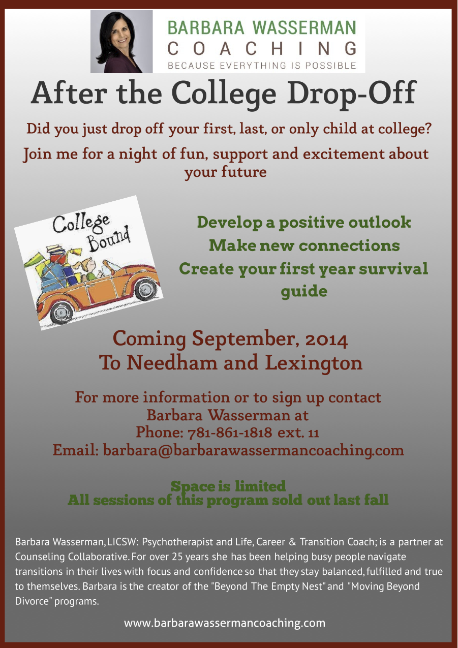 After College Drop-Off Fall 2014